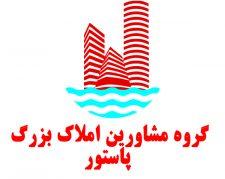مجتمع صیاد شیرازی۱۴۴متر