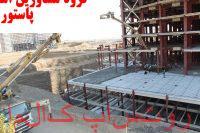 برج های پروژه نیرو زمینی ارتش در حال ساخت