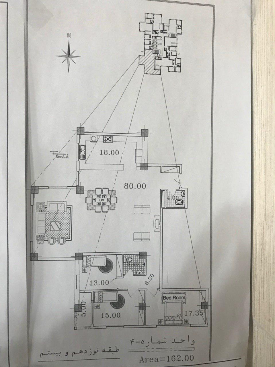 امتیاز تعاونی مسکن بازنشستگان ارتش پلن شماره (4)