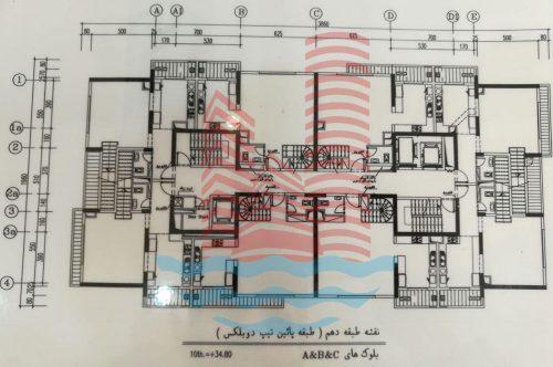 پلان طبقات پروژه دیپلمات 2