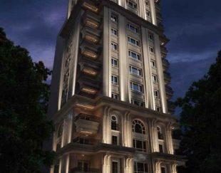 برج اترا