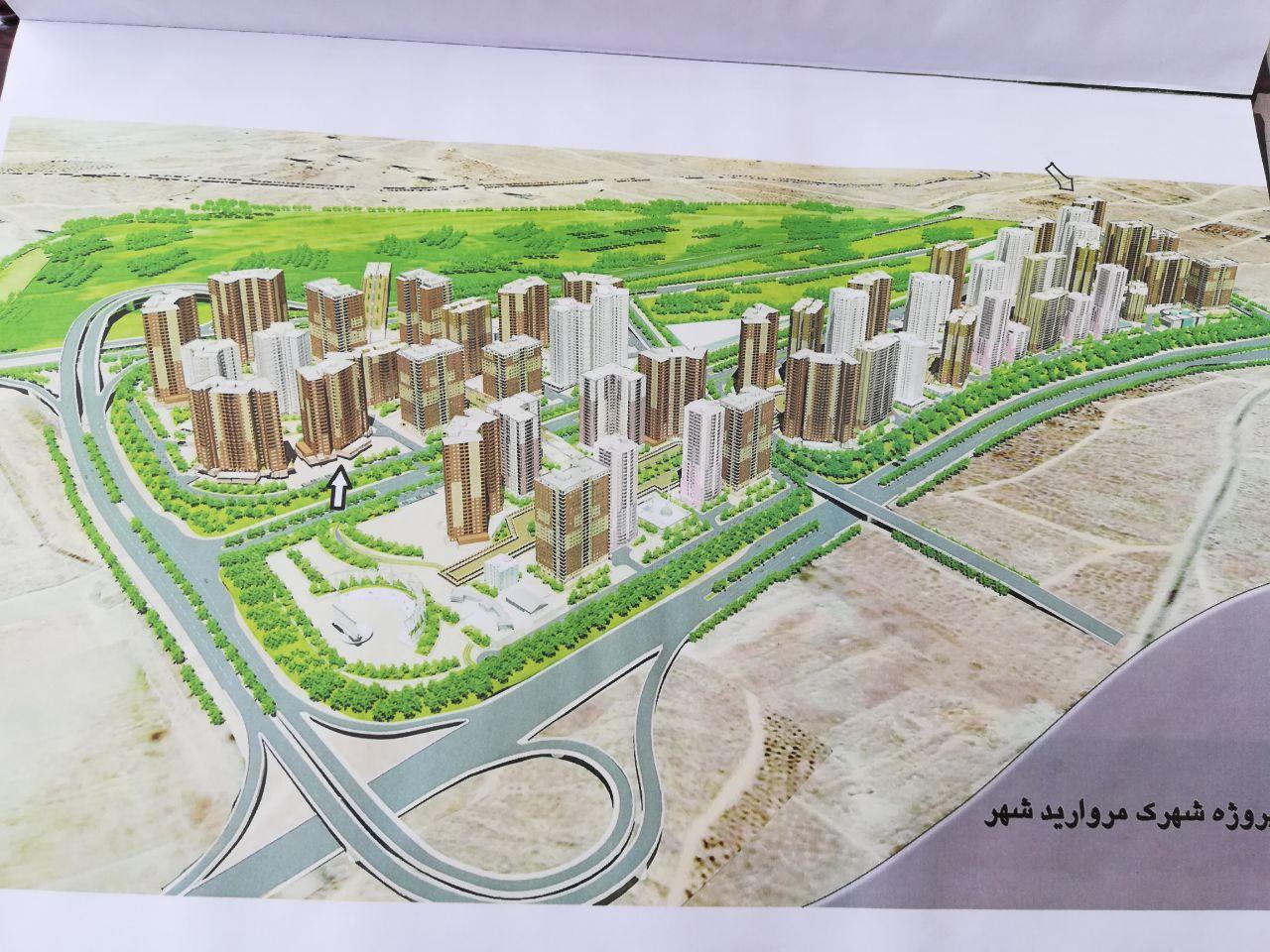 پروژه مروارید بقیه الله