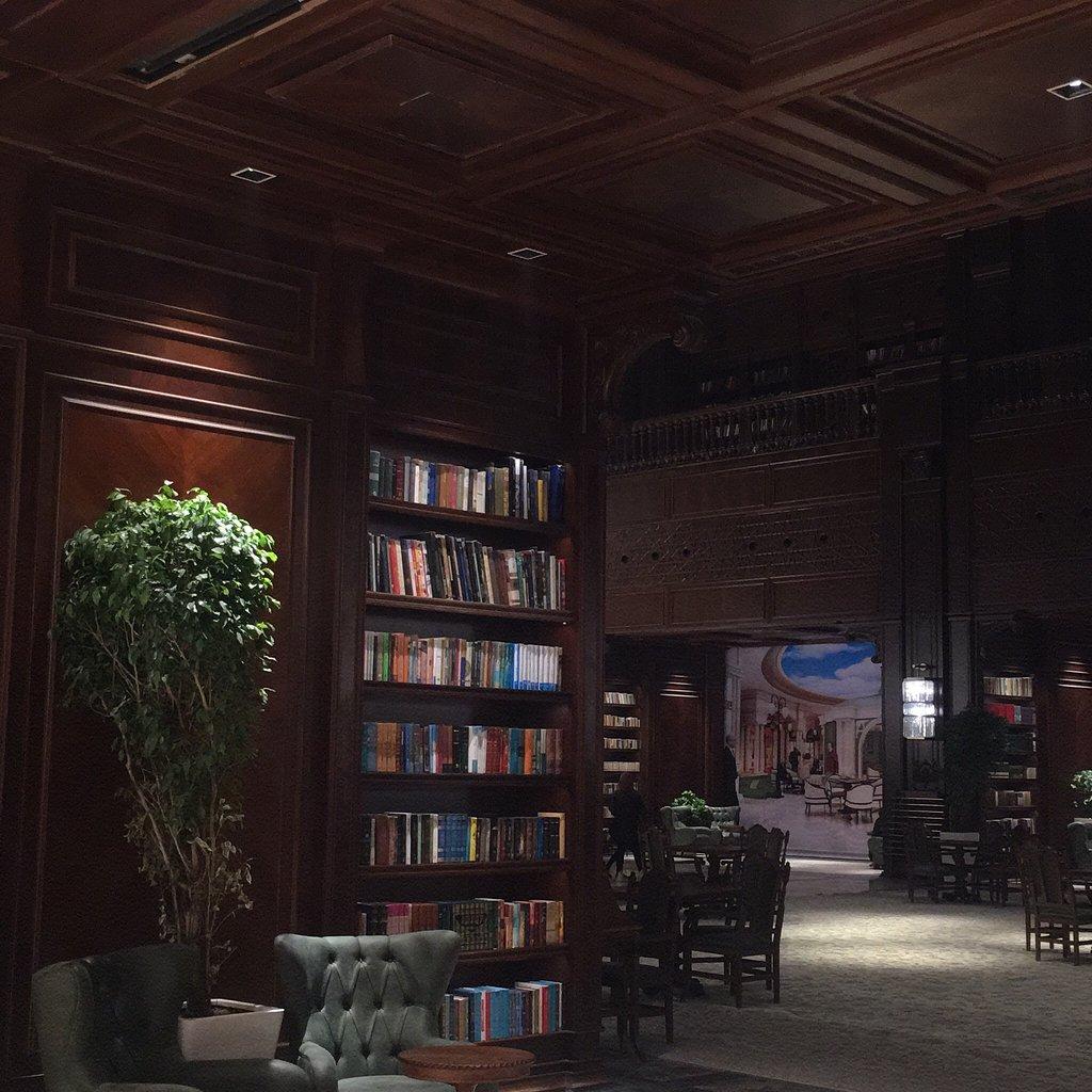 کتاب خانه ایران مال