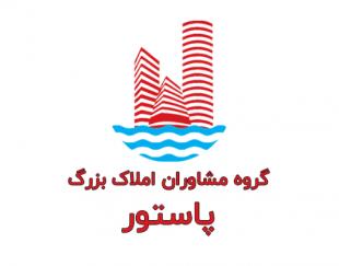 پروژه خرازی سپاه