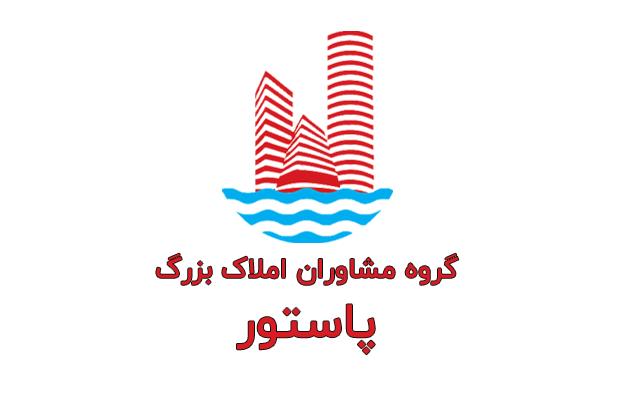 مجتمع پارسیان