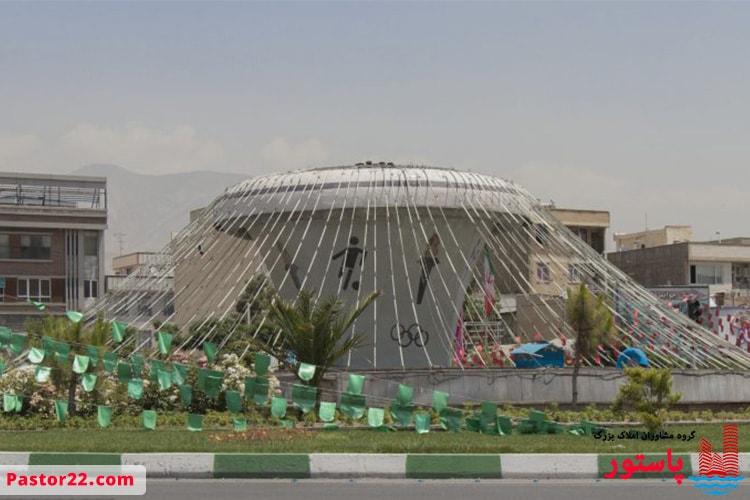 دهکده المپیک منطقه 22